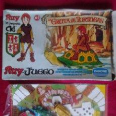 Figuras de Goma y PVC: RUY EL PEQUEÑO CID-JUEGO MESA 4 FIGURAS DUNKIN SIN ABRIR- LA GRUTA DE LAS TORTUGAS 2 DANONE AÑOS 80. Lote 60535603