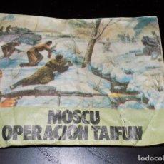 Figuras de Goma y PVC: SOBRE SIN ABRIR MONTAPLEX- MOSCU OPERACION TAIFUN. Lote 78834213
