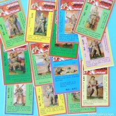Figuras de Borracha e PVC: PRECIOSAS FICHAS CLASIFICATORIAS DE LA SERIE JAPONESES DE JECSAN REAMSA. Lote 125881426