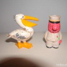 Figuras de Goma y PVC: PVC FIGURA PVC . Lote 74482803