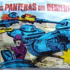 Figuras de Goma y PVC: LAS PANTERAS DEL DESIERTO. Lote 77899749