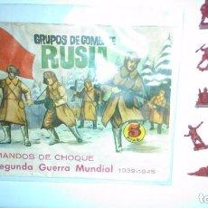 Figuras de Goma y PVC: MONTAPLEX - GRUPOS DE COMBATE - RUSIA ---REFHAULDEPUEMGRPAHO. Lote 85168604