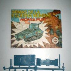 Figuras de Goma y PVC: LOTE MONTAPLEX - TANQUE SHERMAN Nº419 - SOBRE VACÍO + COLADA DEL TANQUE SHERMAN. Lote 180394878