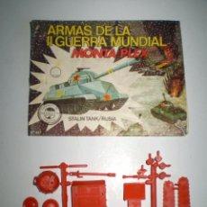 Figuras de Goma y PVC: LOTE MONTAPLEX - TANQUE STALIN Nº417 - SOBRE VACÍO + COLADA DEL TANQUE STALIN. Lote 114534911