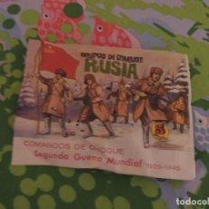 Figuras de Goma y PVC: ANTIGUO SOBRE SORPRESA DE GRUPOS DE COMBATE RUSIA. Lote 96963959