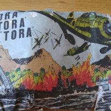 Figuras de Goma y PVC: SOBRE CERRADO MONTAPLEX. Lote 117412983
