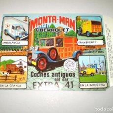 Figuras de Goma y PVC: MONTAPLEX MONTAMAN SOBRE Nº 41 - VACÍO A ESTRENAR - NUNCA RELLENADO. Lote 102497407