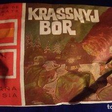 Figuras de Goma y PVC: MONTAPLEX KRASSNYJ BOR, AÑOS 70. Lote 102943855