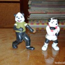 Figuras de Goma y PVC: FIGURAS DEPORTIVAS OSO PANDA PROMOCIONAL EL POZO. Lote 108096111