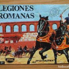 Figuras de Goma y PVC: ANTIGUO SOBRE MONTAPLEX LEGIONES ROMANAS - NUM 155 VACIO. Lote 108328447