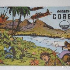 Figuras de Goma y PVC: MONTAPLEX - HOBBY PLAST - SOBRE VACÍO GUERRA DE COREA Nº 1012/C. Lote 111571875