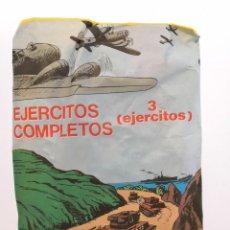 Figuras de Goma y PVC: EJERCITOS COMPLETOS, MONTAPLEX. Lote 114444867