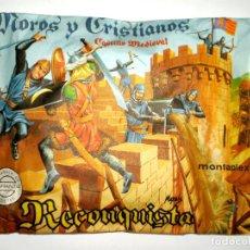 Figuras de Goma y PVC: SOBRE MONTAPLEX Nº 123 CASTILLO MEDIEVAL RECONQUISTA MOROS Y CRISTIANOS - SOBRE CERRADO. Lote 249449540