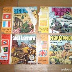 Figuras de Goma y PVC: LOTE 4 SOBRES VACÍOS MONTAPLEX - GRANDES BATALLA. Lote 122945603