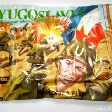 Figuras de Borracha e PVC: SOBRE MONTAPLEX Nº 144 YUGOSLAVIA GRUPO DE COMBATE - SOBRE CERRADO. Lote 271690423