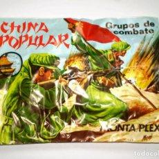 Figuras de Goma y PVC: SOBRE MONTAPLEX Nº 161 CHINA POPULAR - SOBRE CERRADO. Lote 125151527