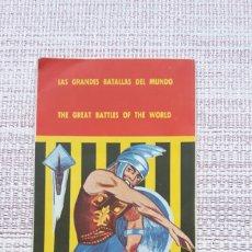 Figuras de Goma y PVC: LOTE 13 FIGURAS ROJAS Y MALARET (BATALLA DE METAURO). Lote 126193834