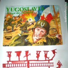 Figuras de Goma y PVC: MONTAPLEX SOBRE Nª 144 YUGOSLAVIA VACÍO + 1 COLADA DE SOLDADOS YUGOSLAVOS. Lote 126567507