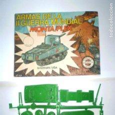 Figuras de Goma y PVC: LOTE MONTAPLEX - TANQUE SHERMAN Nº419 - SOBRE VACÍO + COLADA DEL TANQUE SHERMAN. Lote 128079459