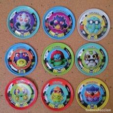 Figuras de Goma y PVC: LOTE 9 CHAPAS BUNGEES BIONIC MÁGIC BOX . Lote 131606746