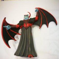 Figuras de Goma y PVC: DRAGONES Y MAZMORRAS COMICS SPAIN 1985 VENGER. Lote 133595734