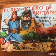 Figuras de Goma y PVC: MONTAPLEX EL REY ARTURO DE BRETAÑA (NORMANDOS Y SAJONES) SERIE 100. CERRADO Y LLENO. DIFÍCIL. Lote 132038653