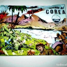Figuras de Goma y PVC: SOBRE MONTAPLEX - HOBBY PLAST Nº 1012/C - GUERRA DE COREA - SOBRE CERRADO. Lote 132899758