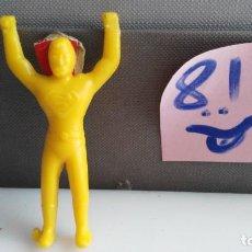 Figuras de Goma y PVC: ANTIGUO FIGURA DE SUPERMAN AÑOS 70 . Lote 133807026
