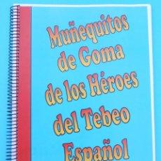 Figuras de Goma y PVC: REGALO PARA REYES MUÑEQUITOS DE GOMA DE LOS HEROES DEL TEBEO ESTEREOPLAST, TEIXIDO PECH ETC JECSAN.. Lote 145039784
