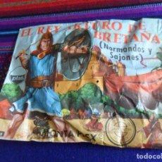 Figuras de Goma y PVC: MONTAPLEX, SOBRE CERRADO Y LLENO, EL REY ARTURO DE BRETAÑA, NORMANDOS Y SAJONES. AÑOS 70. DIFÍCIL.. Lote 136046086
