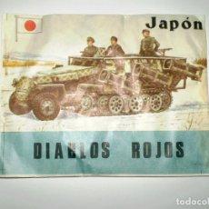 Figuras de Goma y PVC: MONTAPLEX SOBRE JAPÓN - LA ILUSIÓN - SOBRE CERRADO. Lote 210025666