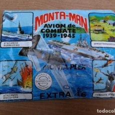 Figuras de Goma y PVC: SOBRE MONTA MAN MONTAPLEX AVION DE COMBATE 1939-1945 EXTRA 46. Lote 138904874