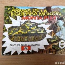 Figuras de Goma y PVC: SOBRE MONTAPLEX ARMAS DE LA SEGUNDA GUERRA MUNDIAL PANTHER TANK ALEMANIA PANZER . Lote 138909254
