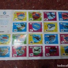 Figuras de Goma y PVC: MONTAPLEX- CATALOGO DESPLEGABLE SERIE 600-MUY RARO!!!!. Lote 139589830