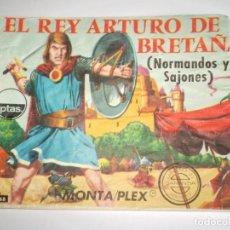 Figuras de Goma y PVC: SOBRE MONTAPLEX - Nº 148 - REY ARTURO DE BRETAÑA VACÍO. Lote 139603114
