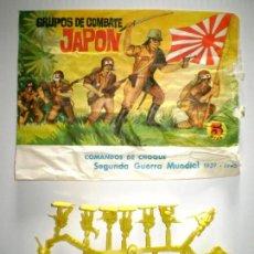 Figuras de Goma y PVC: MONTAPLEX SOBRE JAPÓN VACÍO + 1 COLADA DE SOLDADOS JAPONESES. Lote 139706582