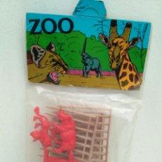 Figuras de Goma y PVC: ZOO SAFARI JECSAN PECH MONTAPLEX NOVOLINEA COMANSI. Lote 143813333