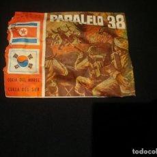 Figuras de Goma y PVC: PARALELO 38 - HAY AMERICANOS Y JAPONESES - ABIERTO POR LATERAL Y DETRAS BLANCO - ORIGINAL AÑOS 80. Lote 146043078
