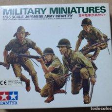 Figuras de Goma y PVC: CAJA DE MINIATURAS MILITARES PARA MAQUETAS DE LA MARCA TAMIYA. Lote 146179330