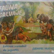 Figuras de Goma y PVC: MONTAPLEX - FAUNA SALVAJE - SOBRE VACÍO - SERIE SIN NUMERAR. Lote 146802974