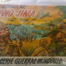 Figuras de Goma y PVC: MONTAPLEX - IWO JIMA - SOBRE VACÍO - SERIE SIN NUMERAR. Lote 146803866