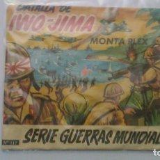 Figuras de Goma y PVC: MONTAPLEX - IWO JIMA - SOBRE VACÍO - SERIE NUMERADA. Lote 146804018