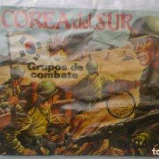 Figuras de Goma y PVC: MONTAPLEX - COREA DEL SUR - SOBRE VACÍO. Lote 146804146