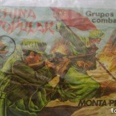 Figuras de Goma y PVC: MONTAPLEX - CHINA POPULAR - SOBRE VACÍO. Lote 146804230