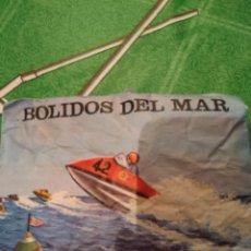 Figuras de Goma y PVC: ANTIGUO SOBRE, BOLIDOS DEL MAR. Lote 147569730