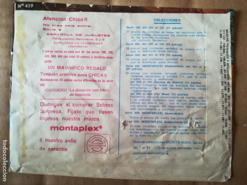 Figuras de Goma y PVC: MONTAPLEX SHERMAN - SOBRE ABIERTO CON MATRICES SIN DESTROQUELAR - Foto 3 - 149246742
