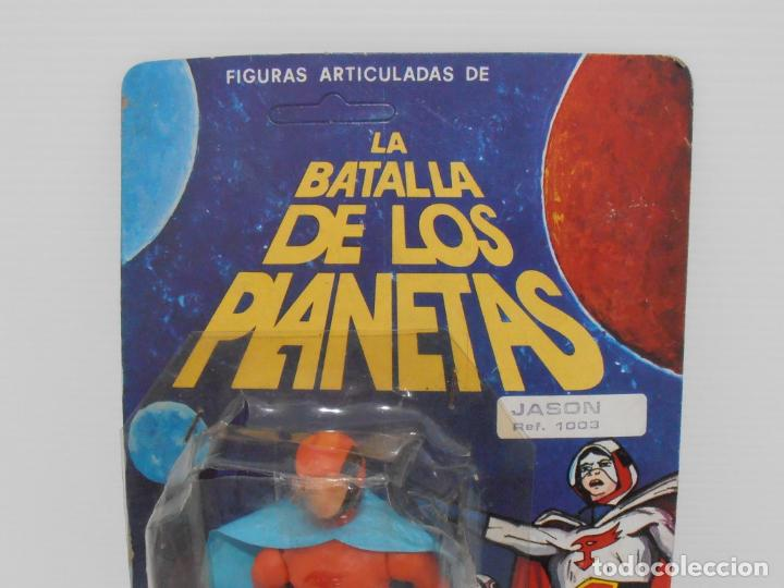 Figuras de Goma y PVC: FIGURA UNPUNCHED BLISTER JECSAN, JASON REF. 1003, LA BATALLA DE LOS PLANETAS, COMANDO G, MUY RARA - Foto 2 - 153199477