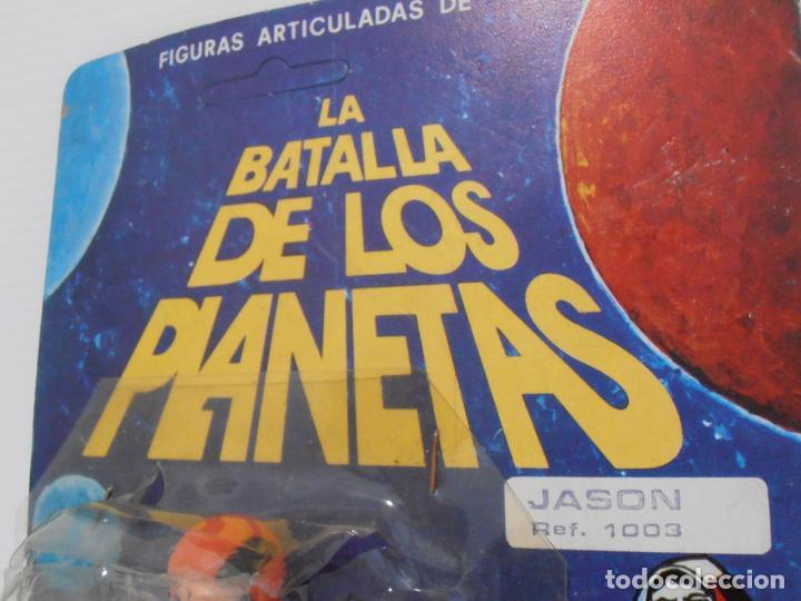 Figuras de Goma y PVC: FIGURA UNPUNCHED BLISTER JECSAN, JASON REF. 1003, LA BATALLA DE LOS PLANETAS, COMANDO G, MUY RARA - Foto 6 - 153199477