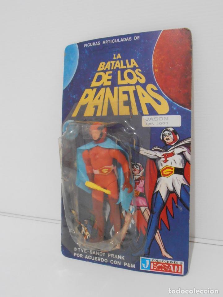 Figuras de Goma y PVC: FIGURA UNPUNCHED BLISTER JECSAN, JASON REF. 1003, LA BATALLA DE LOS PLANETAS, COMANDO G, MUY RARA - Foto 8 - 153199477