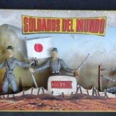 Figuras de Goma y PVC: COMANSI JAPONESES EN CAJA . Lote 151841614